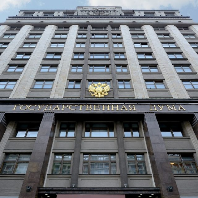 Russia may allow crypto trading in upcoming legislation